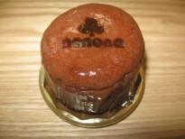 ショコラチーズケーキ・アイキャッチ