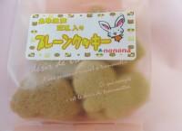 豆乳クッキー01