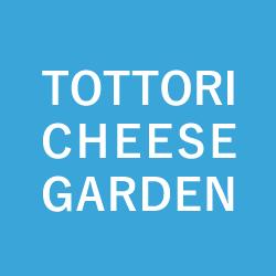 TOTTORI CHEESE GARDEN